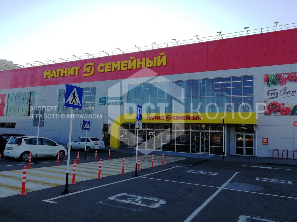 """Магазины розничной сети """"Магнит"""", Краснодарский край 2020 г."""